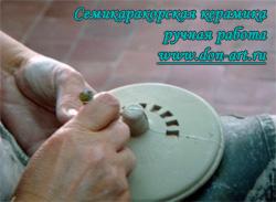 Так делают художественную керамику ручной работы