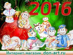 К Новому году