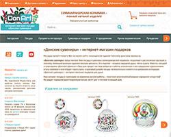 Обновление сайта