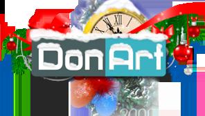 Интернет-магазин посуды и сувениров Донские сувениры