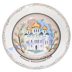 Блюдо настенное Виды Ростова
