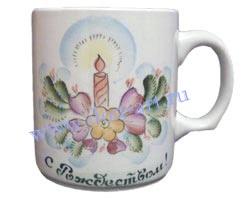 Кружка Разноцвет (вар. с Рождеством)