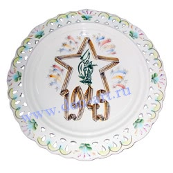 Тарелка День Победы
