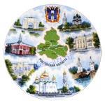Тарелка Утро туманное - Карта Ростовской области (вар.)