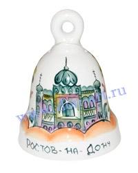 Сувенир Колокольчик Донская столица