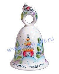 Сувенир Колокольчик Снегири (вар. Рождество)